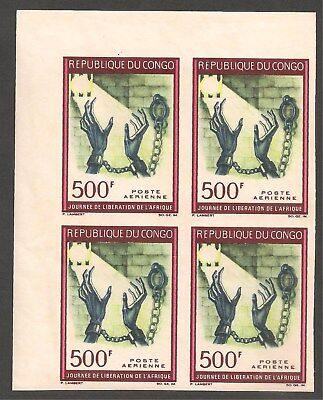 Congo #C52 (AP24) VF MNH IMPERF - 1967 500fr Shackled Hands / Liberation Day
