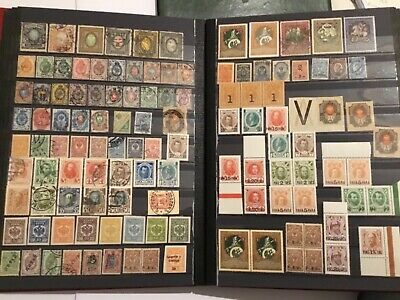Collection of old stamps RUSSIA EMPIRE used/mint  inc early issues