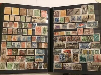 Collection of old stamps RUSSIA (USSR) used/mint  inc early issues