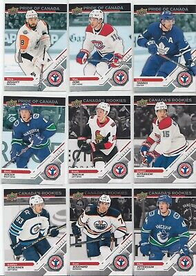 "2019 Upper Deck National Hockey Card Day (Canada) Complete ""17"" CARD SET"