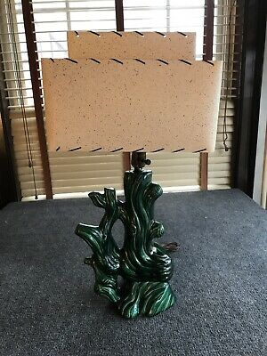 Mid Century Modern Abstract Lamp With Shade