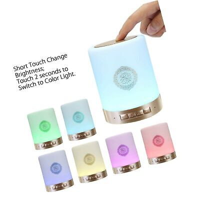 SQ112 Quran Smart Touch LED Lamp Bluetooth Speaker with Remote ,Rechargeable ...