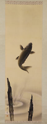 """JAPANESE HANGING SCROLL ART Painting """"Jumping Carp"""" Asian antique  #E6691"""