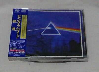 Pink Floyd The Dark Side Of The Moon Japan GOLD SACD  TOGP-15001  5.1ch
