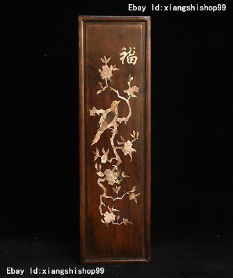 """19"""" China Huanghuali Wood Inlay Shell handcrafted Flower Bird Picture scroll Box"""