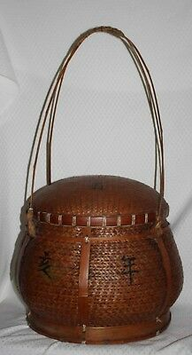 Antique Vintage Asian Hand Woven Large Basket w/ Handle & Lid - Chinese Japanese