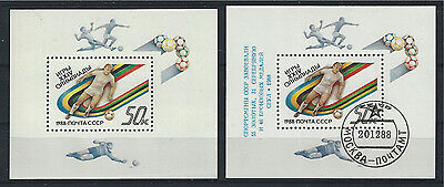 Russia USSR 1988, Olympic Games, Seoul, 2 Sheets SG MS5890 MNH**, MS5939, CTO