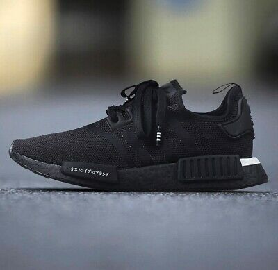 2a71cc4fd8e51 Adidas NMD R1 Sneaker Men s Lifestyle Shoes Core Black Footwear White