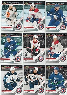 "2019 Upper Deck National Hockey Card Day (Canada) Complete ""17"" CARD SET New"