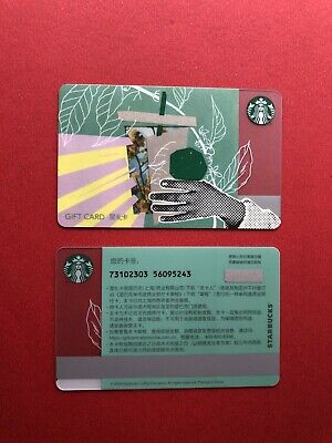 CS1923 2019 China Starbucks coffee Spring is blossoming MSR card mint 1pc