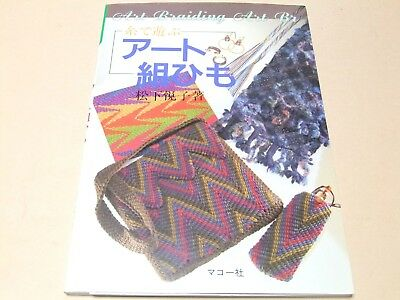 KUMIHIMO BRAIDING FOR Jewelry Designers book Anne Dilker plus Mini