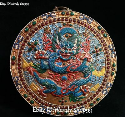 Antique Tibet Old Silver Painting Gems Faqi Feng Shui Dragon Loong Fokan Shrine
