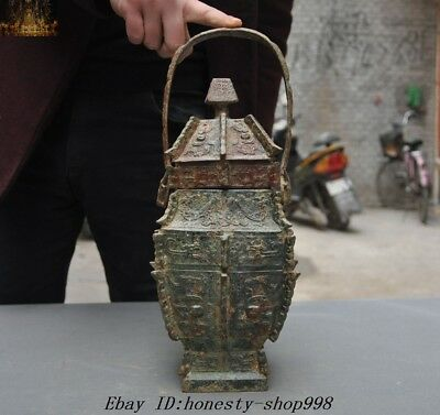 "14""Ancient Dynasty Bronze ware Beast Pattern wine container pot Tank Wine vessel"