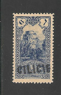 Cilicia #4 (A27) MINT - 1919 6pa One Of The Seven Towers