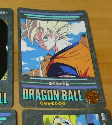 DRAGON BALL Z GT DBZ VISUAL ADVENTURE CARDDASS CARD CARTE 282 MADE JAPAN 1995 **