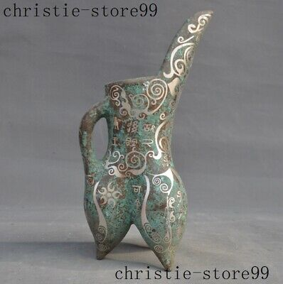 Antique Shang Zhou period Bronze Ware silver Dynasty Palace Goblet wineglass cup