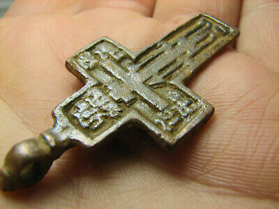 Saved Prayer ! Big ! Relief! Nice Late Medieval Bronze Cross Pendant #1119
