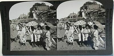 Children of Japan Japan Photography Stereo Vintage Analogue