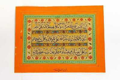Islamic 19th cent Persian Illuminated Script Leave, gilt gold. Signed. painted c