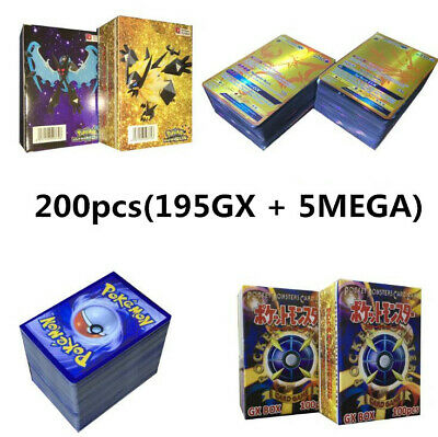 200pcs GX Pokemon Card 195GX + 5MEGA Holo Flash Trading GX Cards Mixed No Repeat