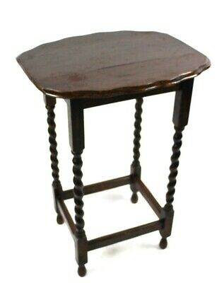 Antique English Mahogany Barley Twist Occasional Table - FREE Shipping [P5047]