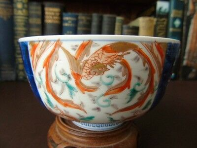 19th c Meiji Era Arita Imari Ware Bowl  -   Artist Signed To Base
