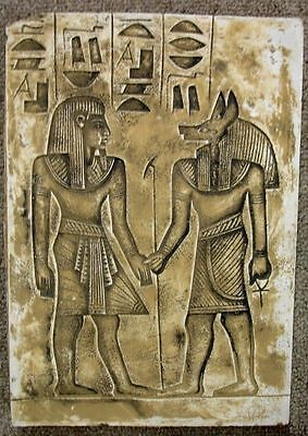 Egyptian Large Anubis and King Tut Plaque