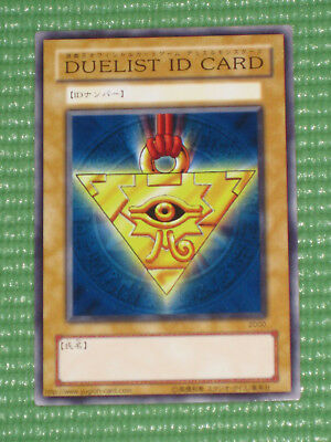 YuGiOh Card - Duelist ID Card 2000 Tournament (Japanese OCG)