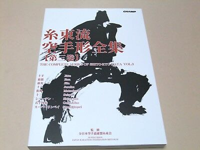 The Complete Series Of Shito-Ryu Kata Vol2 In English Shito-Ryu Karate Book