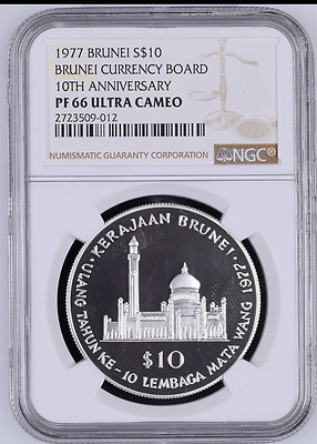 "1977 Brunei S$10 ""Brunei Currency Board 10th Anniversary"" Silver Proof Coin"