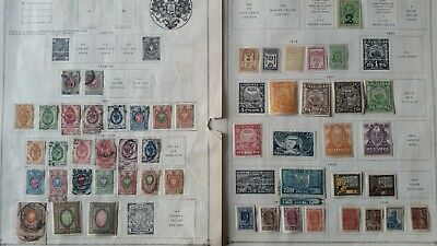 LOT OF RUSSIA Old Stamps Used/MH