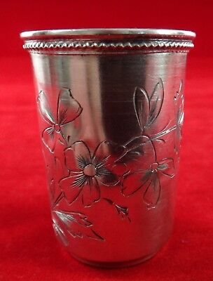 "Antique Russian Fine Silver Engraved Small Cup, Hallmarked, c.1890's. 1 7/8"" t."