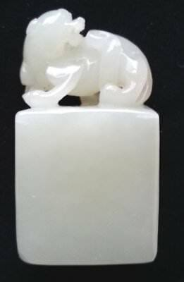Nice Vintage Certified Chinese Nephrite Hetian Jade Seal with a Foo Dog