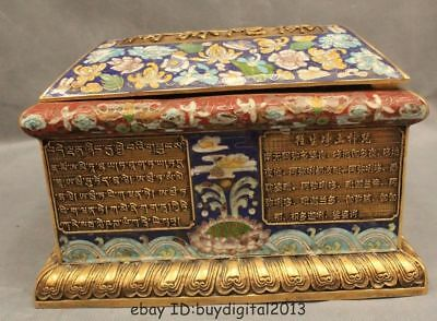 "8"" Chinese Buddhism Old Cloisonne Purple Bronze Gild lection Box cinerary casket"