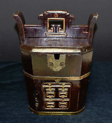 Antique 19th Century Chinese Asian Jumu Wood Tea Caddy Container & Locking Lid