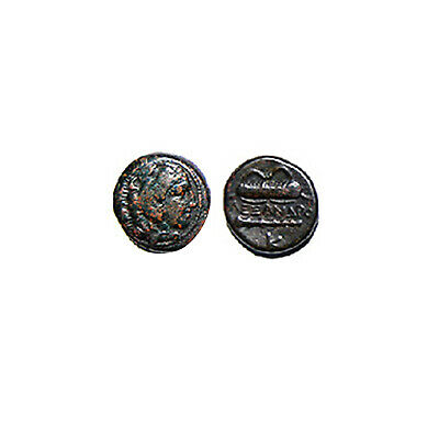 Macedonian Kingdom - Alexander III - 336-323 BC – Herakeles / Bow and Quiver