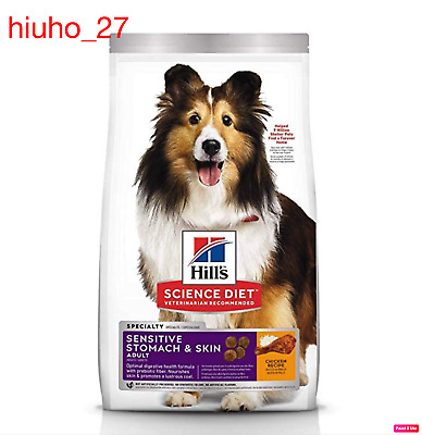 Hill's Science Diet Dry Dog Food, Sensitive Stomach & Skin, Chicken 30 lb bag