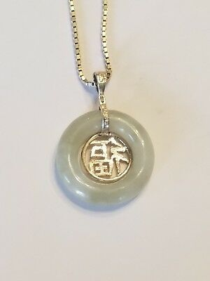 Jade Necklace Donut Pendant Sterling Silver Chinese Export Vintage Lucky Symbol