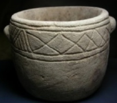 Pre-Islamic Arabian Stone Cup Arabia Thamudic? Near East Arab Islam Please Read