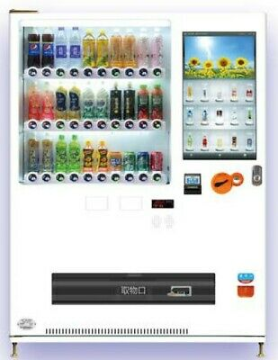 Easy Touch Drink Only Vending Machine 32 Selections Brand New White for Sale