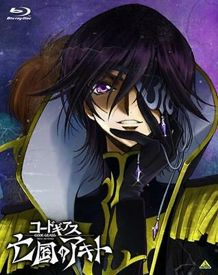 Neuf Code Geass Akito The Exiled Vol.3 First Édition Limitée Blu-Ray Japon F/S