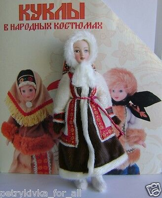 Porcelain doll handmade in national  costume  the Lithuania № 43