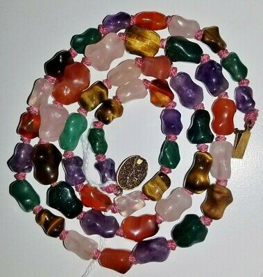Vintage Chinese Carved Semi Precious Amethyst Jade Nephrite Bead Necklace