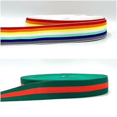 40mm Striped Elastic - Rainbow - Green & Red - Waistband - Sewing - LGBT Pride