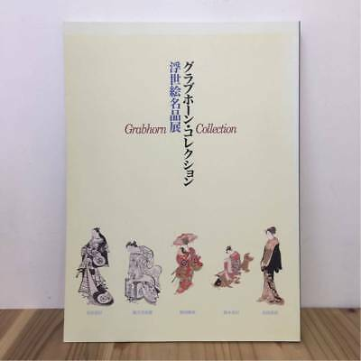 UKIYO-E Japanese Art Book Grabhorn Collection  From JAPAN F/S