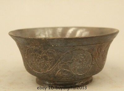 Old Marked Chinese Dynasty Pure Bronze Wonder flower Bowl-like object Bowl