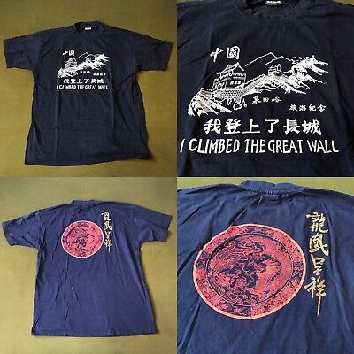 4fcae35aa I Climbed The Great Wall China T-Shirt Men's XL Vintage 00's Graphic Tee