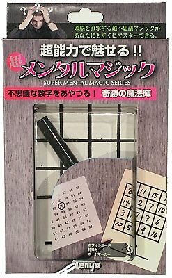 Tenyo Japan Mental Magic Series Miracle Magic Square (Magic Trick)