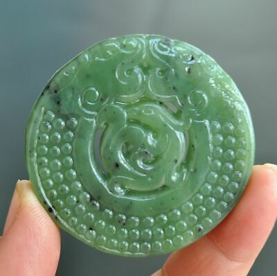 Chinese ancient old hard jade hand-carved pendant necklace ~Shuanglong M15