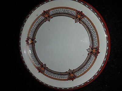 19thc Antique 1859 Victorian English China Till & co 'Alba' Pedestal Cakestand